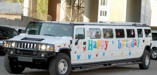 hammer limousines with sign happy birthday